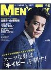 MEN`S EX  6月號2017