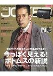 Men`s JOKER  6月號2017附nano universe 黑色皮革肩背包