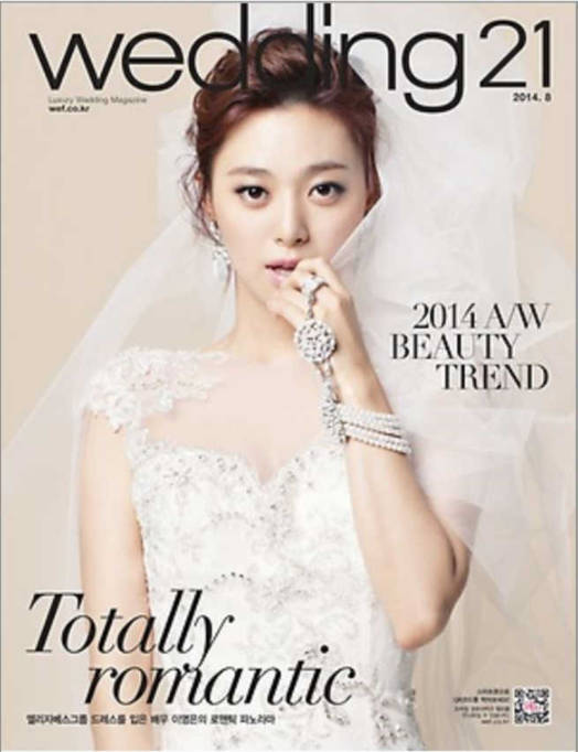 WEDDING 21 KOREA 201408