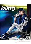The bling KOREA 201409