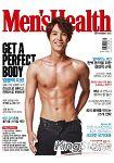 Men`s Health Korea 201409