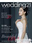 WEDDING 21 KOREA 201409