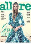 allure KOREA4月號2015第141期