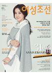 女性朝鮮KOREA 201505