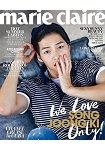 MARIE CLAIRE KOREA 201606