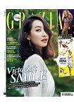 GRAZIA KOREA 2016第79期