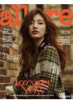 allure KOREA 9月號2016第158期