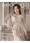 Wedding 21 KOREA 201610