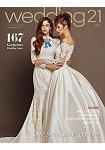Wedding 21 KOREA 201701