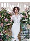 MY WEDDING KOREA 201702