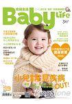 育兒生活月刊3月2015第298期