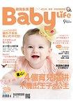 育兒生活月刊9月2015第304期
