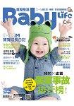 育兒生活月刊10月2015第305期