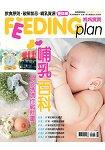 媽媽寶寶-哺乳百科