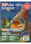 Popular Science 科學大眾期2017第1期