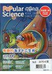 Popular Science科學大眾(套書)