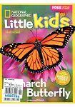 N.G. Little Kids 5月號/ 6月號2015年