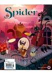Spider 5月2016