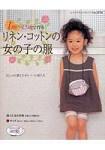 用1 -1.5公尺亞麻棉布做女童童裝