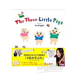 The Three Little Pig-新垣結衣手繪本