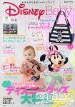 Disney Baby  迪士尼樂園親子快樂生活Vol.2附StompStamp大型條紋托特包