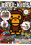 BAPE KIDS by bathing ape 2014年秋冬號附BABY MILO托特包
