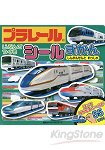 DIY鐵道模型貼紙圖鑑-新幹線與列車