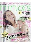 nina`s 9月號2014