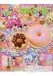 歡樂幼稚園 10月號2014附甜甜圈印章.收納盒