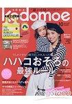 Kodomoe 10月號2014附好餓好餓的毛毛蟲折疊購物袋