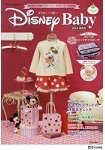 Disney Baby  迪士尼樂園兒童商品圖鑑 2014年秋冬號
