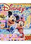 迪士尼樂園找錯遊戲咖啡館 Vol.32