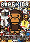 BAPE KIDS by a bathing ape 品牌MOOK 2015年春夏號附BABY MILO雙面托特包