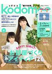 Kodomoe 6月號2015附米飛兔泳袋.繪本.貼紙.海報
