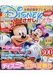 迪士尼樂園找錯遊戲咖啡館 Vol.34附海報