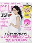 nina`s 懷孕育兒流行時尚書 Vol.5附BOBO CHOSES多功能媽咪包