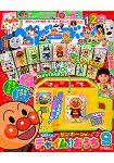BABYBOOK 9月號2015附麵包超人按鈴卡牌玩具遊戲組