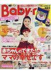 Baby-mo 10月號2015附Solby童書布繪本.嬰兒大便識別卡