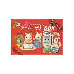 Sylvanian Families 森林家族30週年紀念特刊附特製復刻版兔子女孩玩偶.娃娃屋.雙面海報