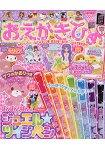 塗鴉公主創刊號 1月號2016附彩色香味筆7色組.筆記本.貼紙.折紙信紙