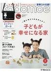 Kodomoe 4月號2016附米飛兔肩背包.兒童繪本.小野貓軍團象棋