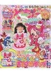 好朋友潛力開發繪本 3月號2017附KiraKira☆光之美少女 A La Mode 變身奶油天使遊戲