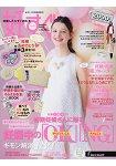 親親寶寶懷孕誌 4月號2017附HELMi nordic line 孕婦識別吊飾