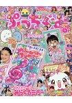 Pucchigumi 6月號2017附手機造型鏡子.便條紙