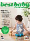Best Baby KOREA 201504