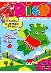 Focus Pico 4月2016