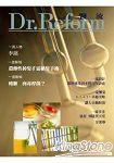 Dr.Reform 醫流2012年NO.1