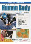 人體奧秘4月2013第155期