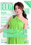 BODY體面月刊2015第188期