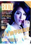 BODY體面月刊2015第189期